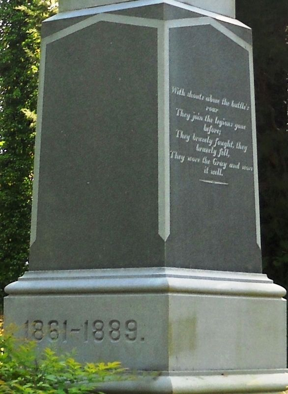 Detail of the rear base inscription. image. Click for full size.