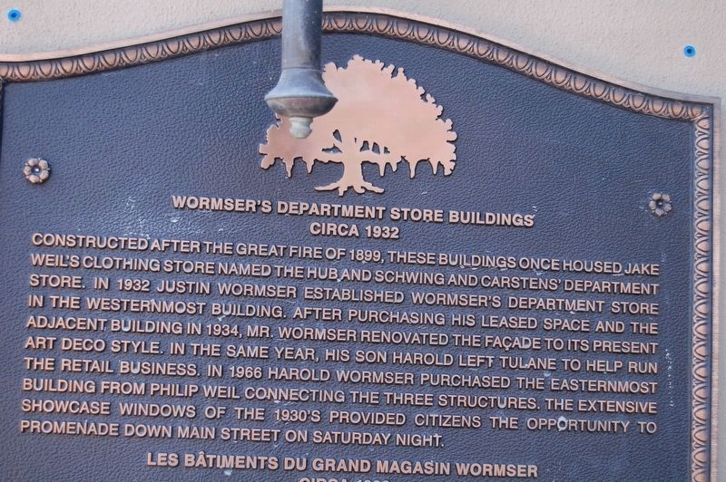Wormser's Department Store Marker image. Click for full size.
