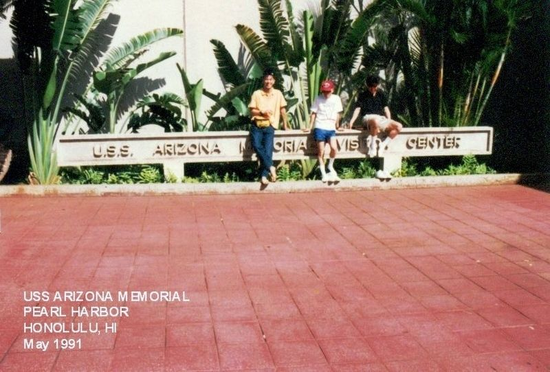 Entrance to USS Arizona Memorial Visitor Center image. Click for full size.