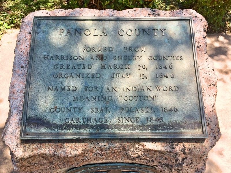 Panola County Marker image. Click for full size.
