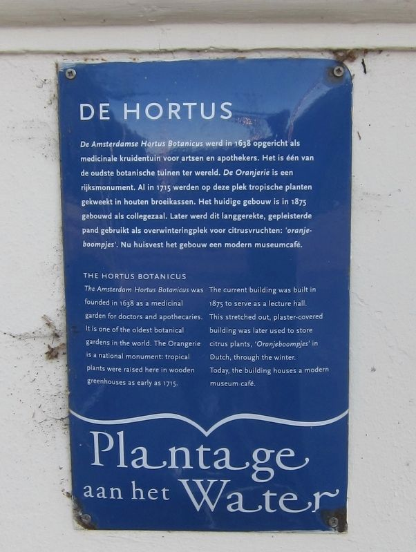 Hortus Marker image. Click for full size.