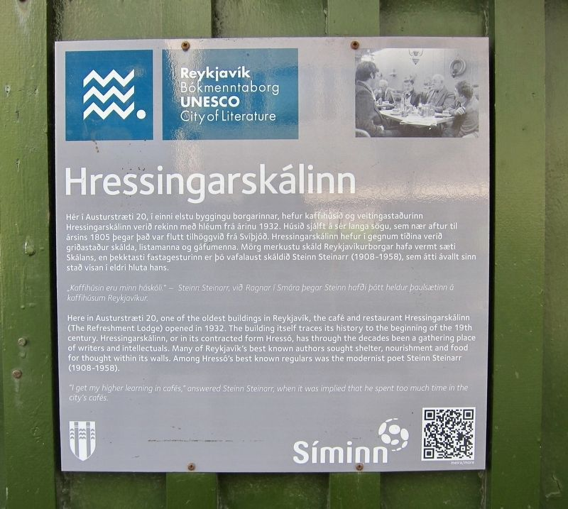 Hressingarskálinn Marker image. Click for full size.