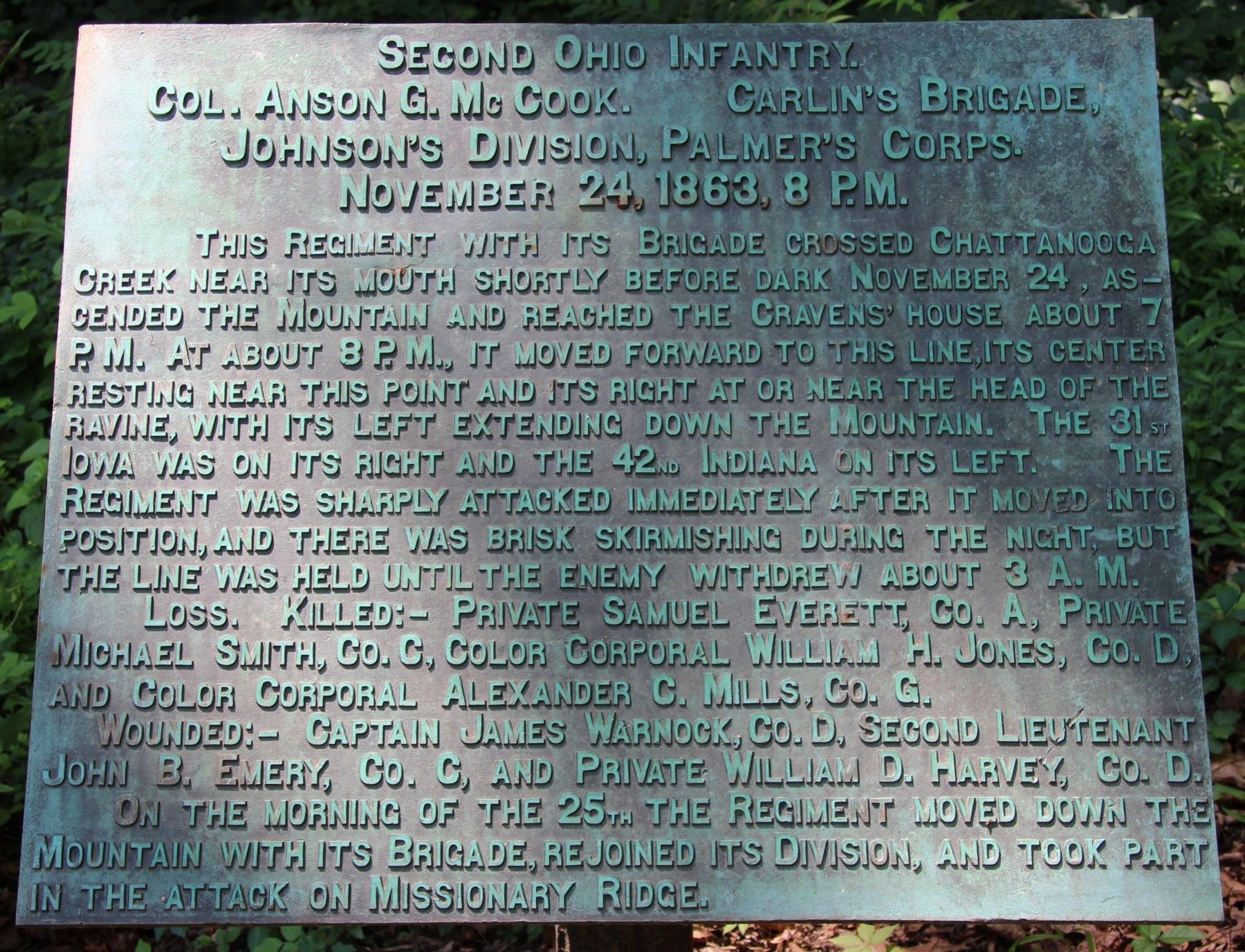 2nd Ohio Infantry Marker image. Click for full size.