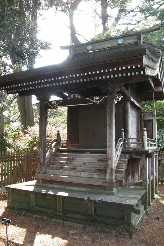 The Shinto Shrine image. Click for full size.