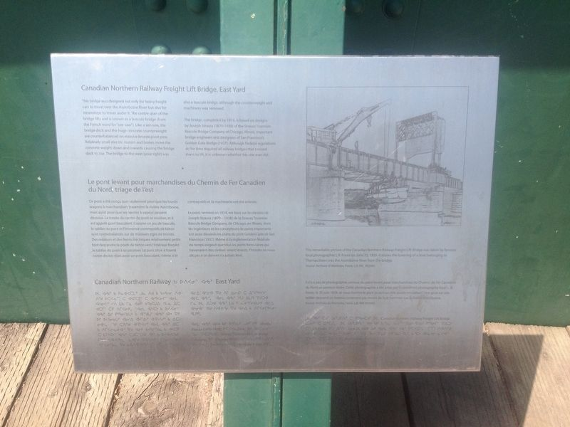 Canadian Northern Railway Freight Lift Bridge, East Yard Marker image. Click for full size.
