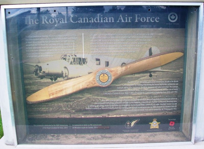 The Royal Canadian Air Force Memorial image. Click for full size.