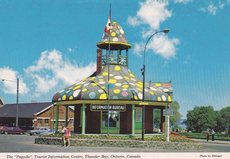"<i>The ""Pagode"", Tourist Information Centre, Thunder Bay, Ontario, Canada</i> image. Click for full size."