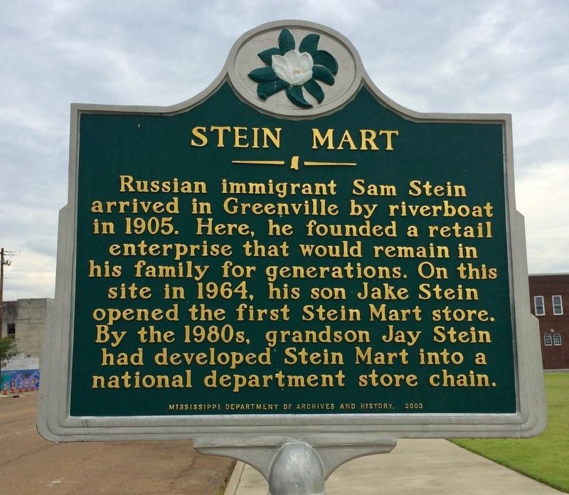 Stein Mart Marker image. Click for full size.