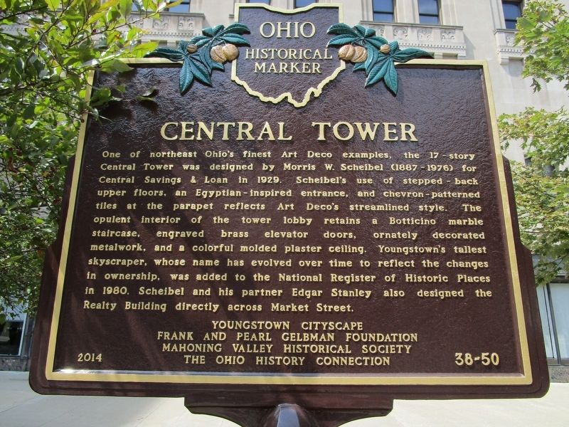 Central Tower Marker image. Click for full size.