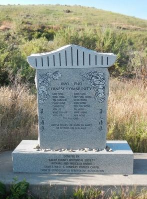 Cenotaph in the Baker City Chinese Cemetery image. Click for full size.