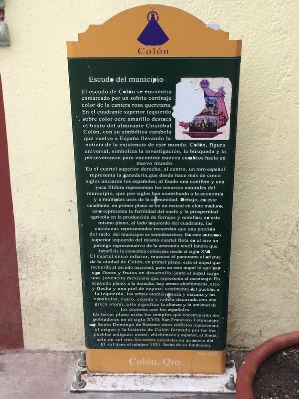 An additional, nearby marker describing the seal of the Municipality of Colón image. Click for full size.