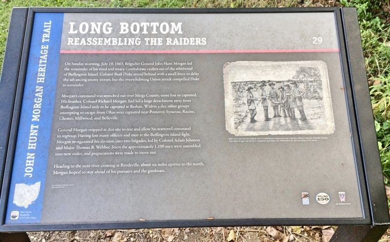Long Bottom Marker image. Click for full size.