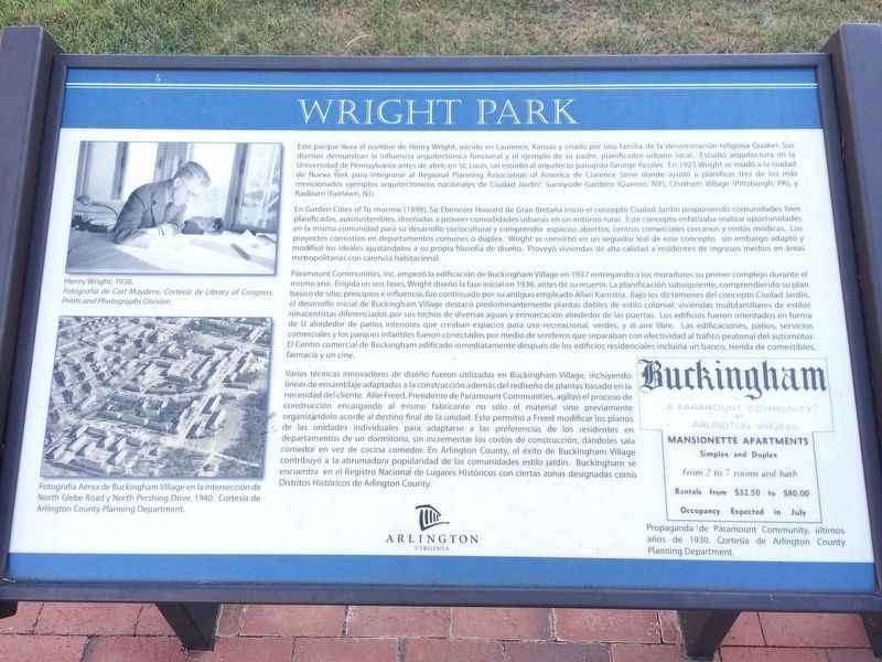 Wright Park Marker image. Click for full size.