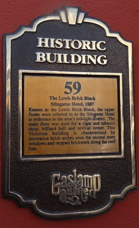 The Lewis Brick Block Marker image. Click for full size.
