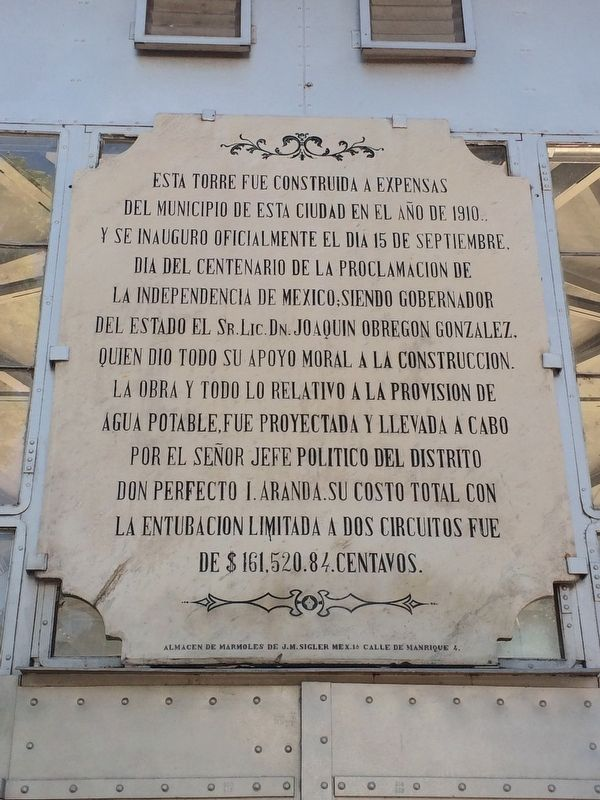 Celaya's Water Tower Marker image. Click for full size.