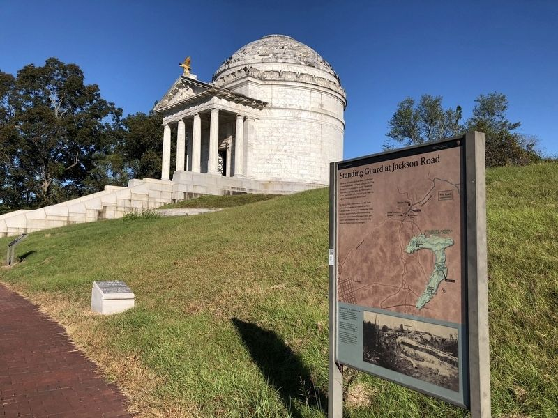 View of marker looking towards the Illinois Monument. image. Click for full size.