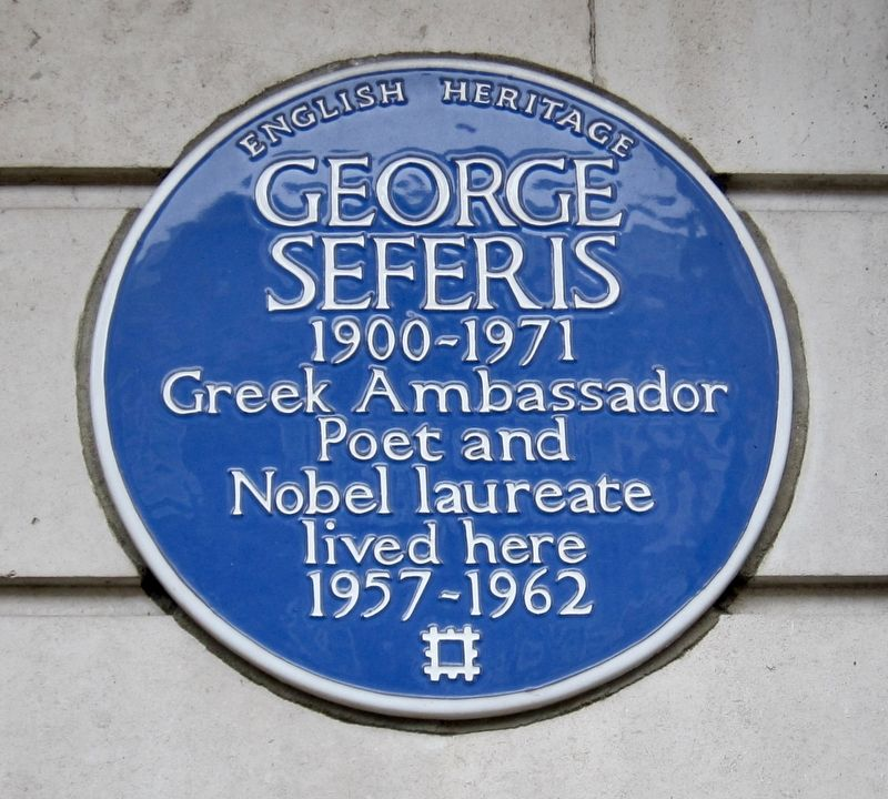 George Seferis Marker image. Click for full size.