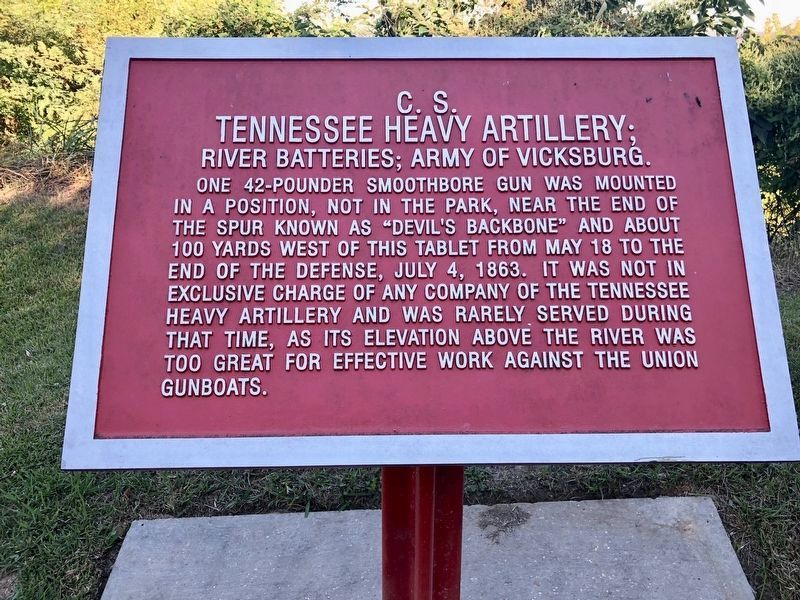 <small>C.S.</small> Tennessee Heavy Artillery; Marker image. Click for full size.