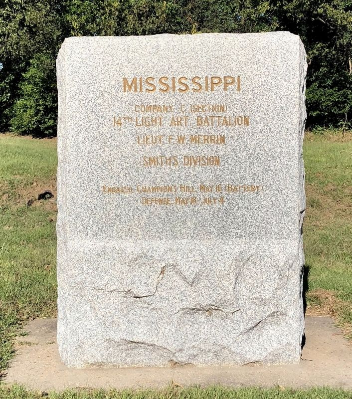 Mississippi Company C (Section) Marker image. Click for full size.