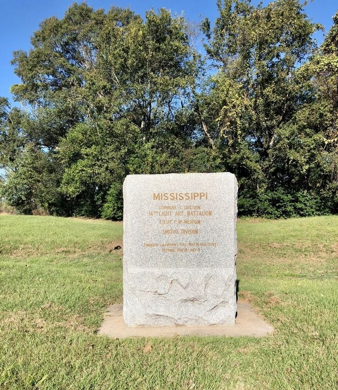 Mississippi Company C (Section) Marker along trench line. image. Click for full size.