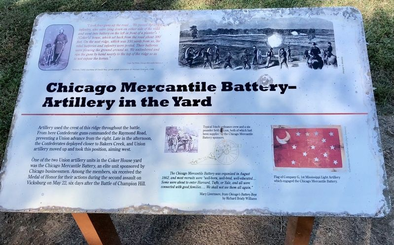 Chicago Mercantile Battery - Artillery in the Yard Marker image. Click for full size.