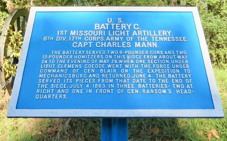 <small>U.S.</small> Battery C, Marker image. Click for full size.