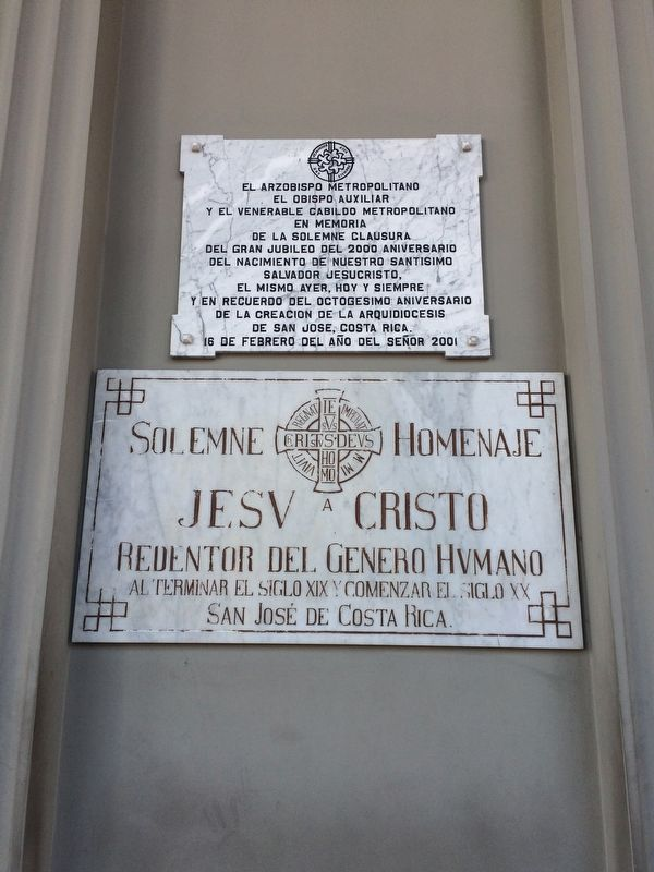 Additional markers on the San José Cathedral image. Click for full size.