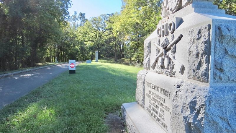View of monument looking south on Union Avenue. image. Click for full size.