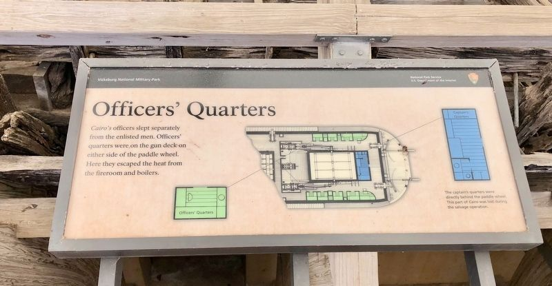 Officers' Quarters - USS <i>Cairo</i> Marker image. Click for full size.