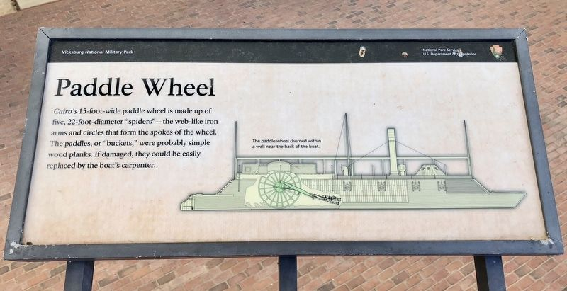 Paddle Wheel - USS <i>Cairo</i> Marker image. Click for full size.