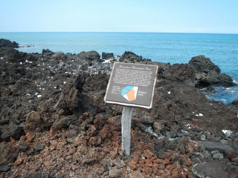 Kumukea/Kumukēhu Point Marker image. Click for full size.