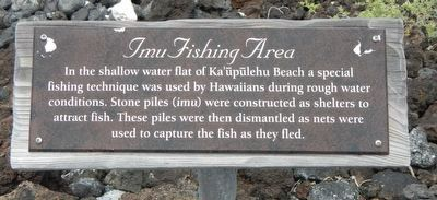 Imu Fishing Area Marker image. Click for full size.