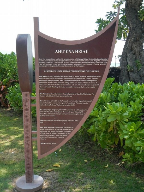 Ahu'ena Heiau Marker image. Click for full size.