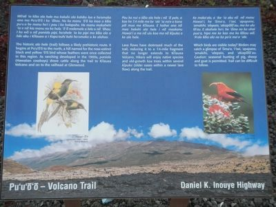 Pu'u'ō'ō - Volcano Trail Marker image. Click for full size.