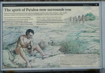 The spirit of Pu'uloa now surrounds you Marker image. Click for full size.