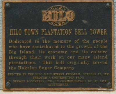Hilo Town Plantation Bell Tower Marker image. Click for full size.