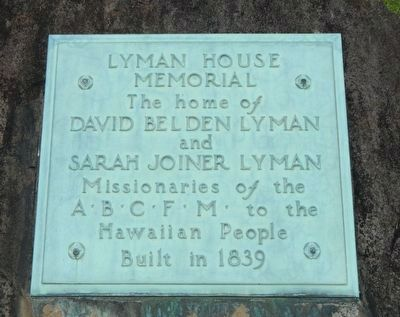 Lyman House Memorial Marker image. Click for full size.
