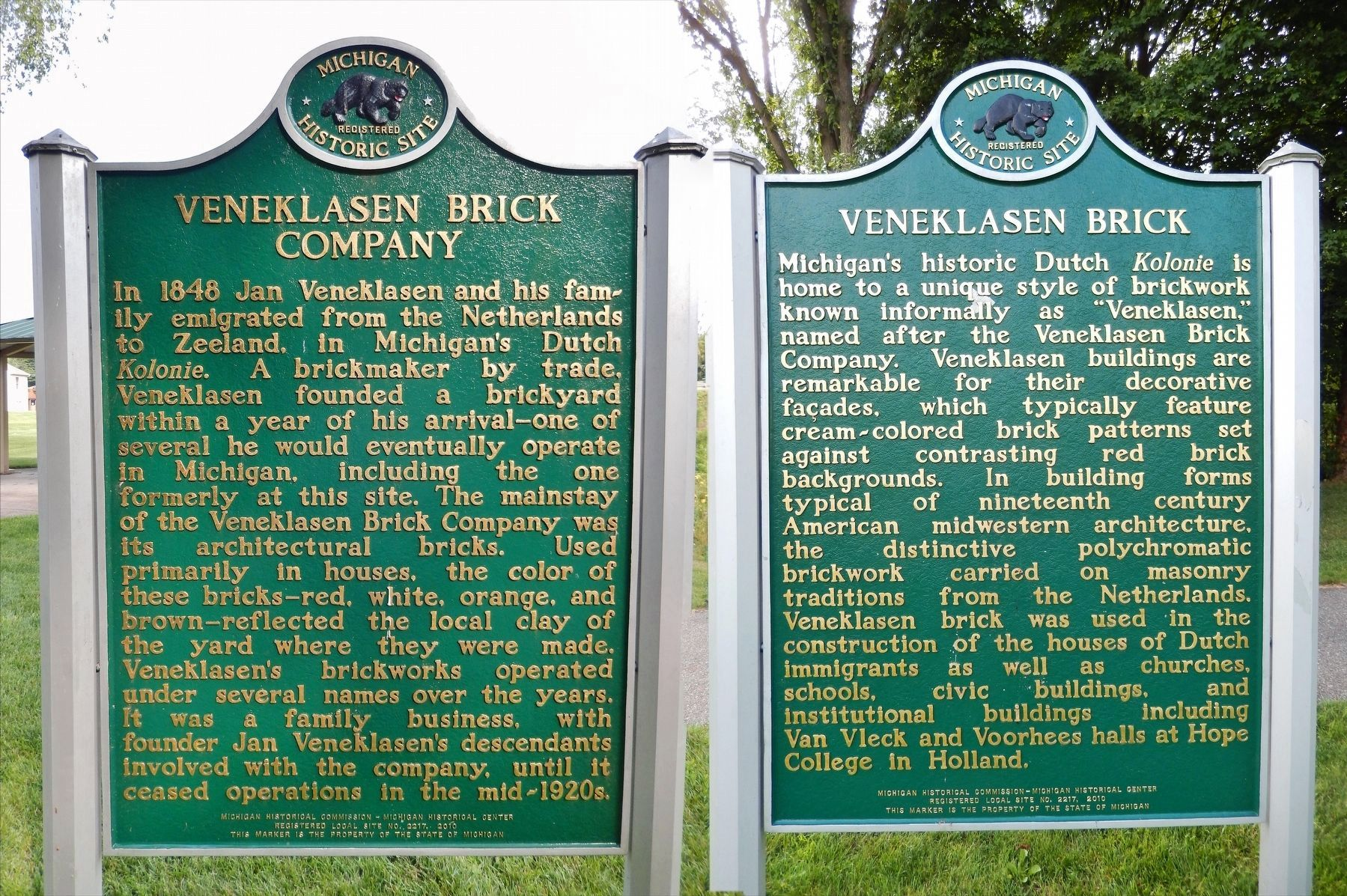 Veneklasen Brick Company / Veneklasen Brick Marker (<i>front and back sides</i>) image. Click for full size.