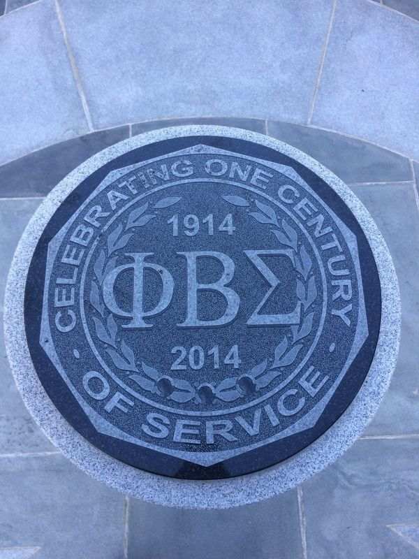 Phi Beta Sigma image. Click for full size.