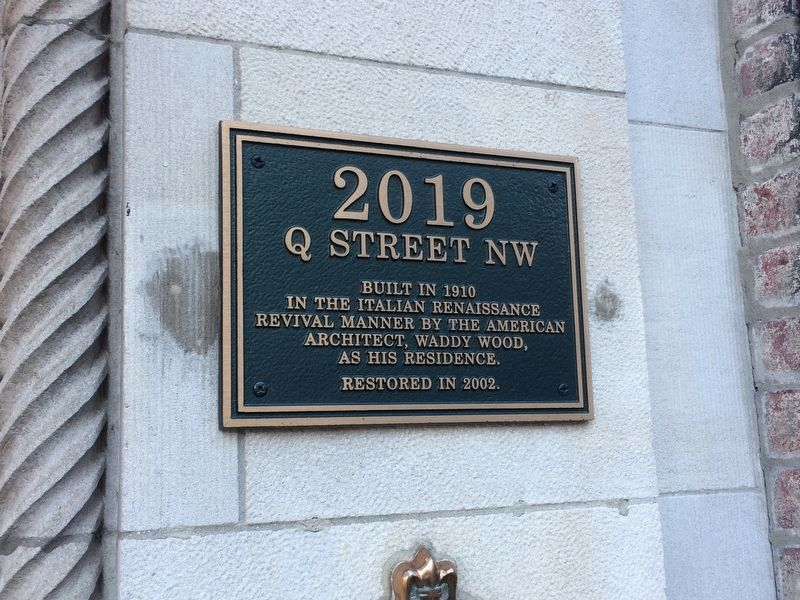 2019 Q Street NW Marker image. Click for full size.