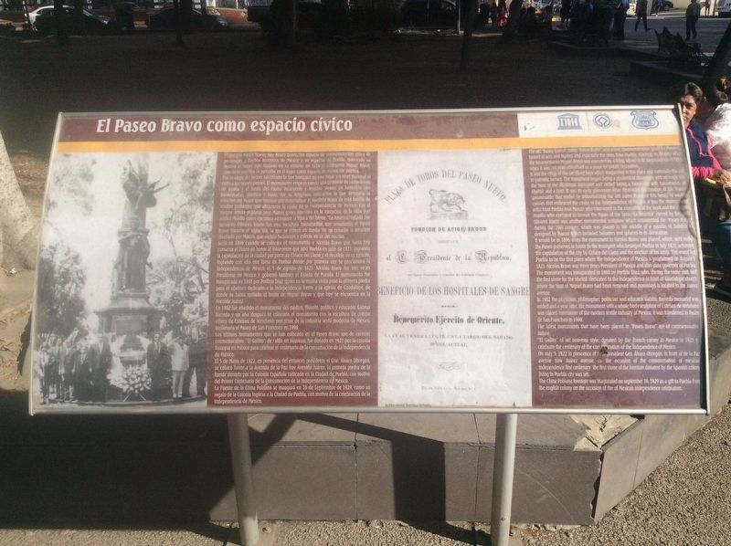 "The ""Paseo Bravo"" as a Civic Space Marker image. Click for full size."