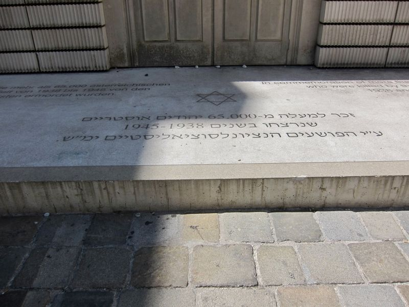 Holocaust Memorial Marker - Hebrew text image. Click for full size.