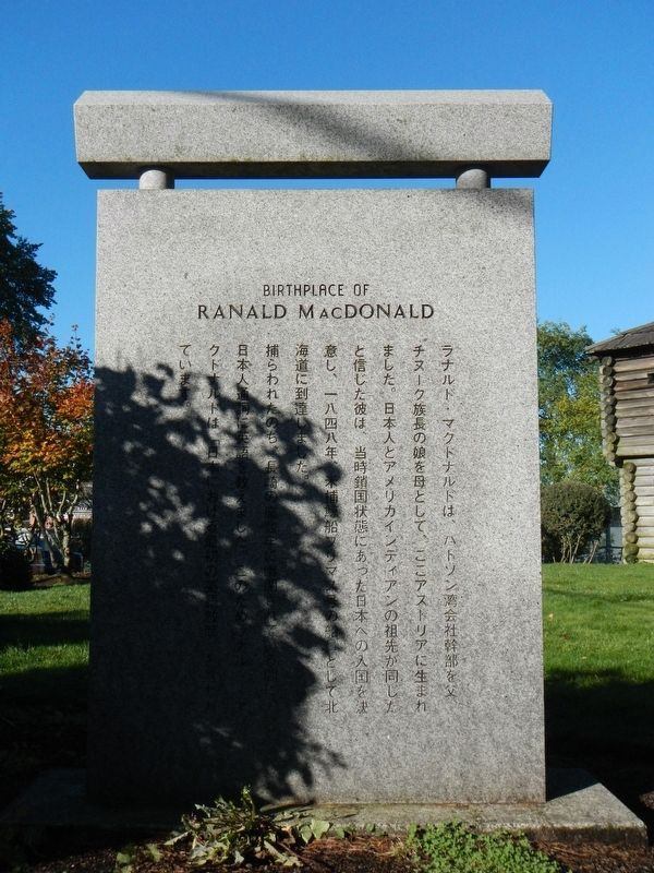 Ranald MacDonald Marker in Japanese image. Click for full size.