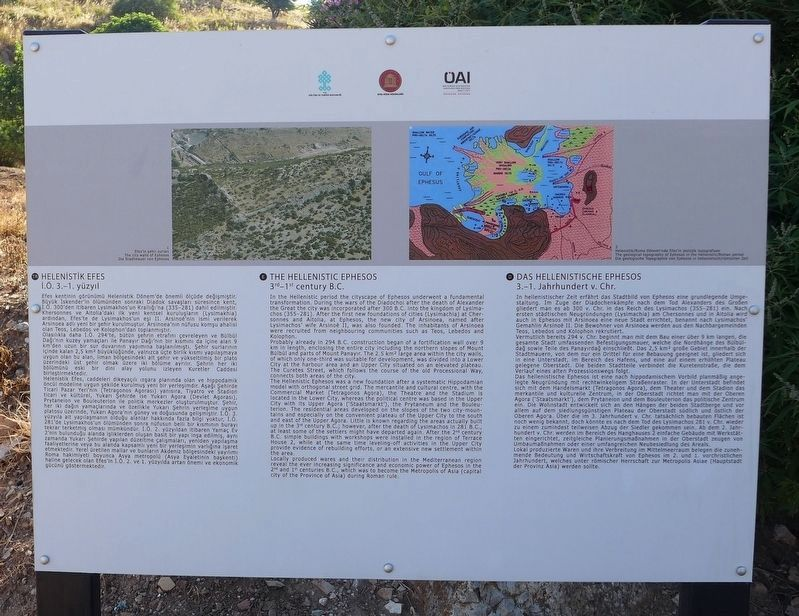 The Hellenistic Ephesos Marker image. Click for full size.