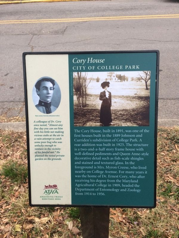 Cory House Marker image. Click for full size.