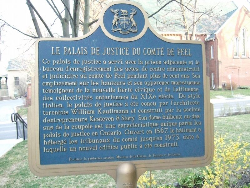 Peel County Court House Marker image. Click for full size.