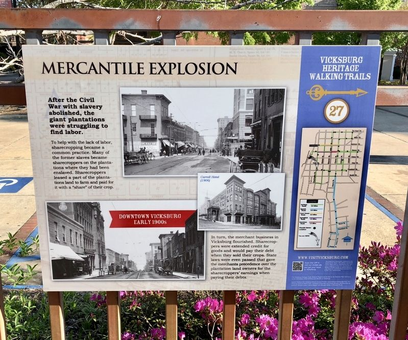Mercantile Explosion Marker image. Click for full size.