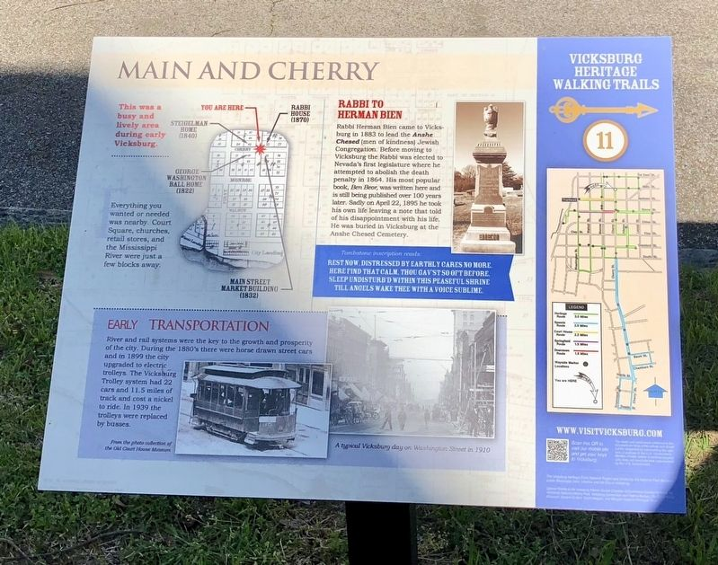 Main and Cherry Marker image. Click for full size.