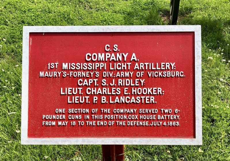 <small>C.S.</small> Company A, 1st Mississippi Light Artillery; Marker image. Click for full size.