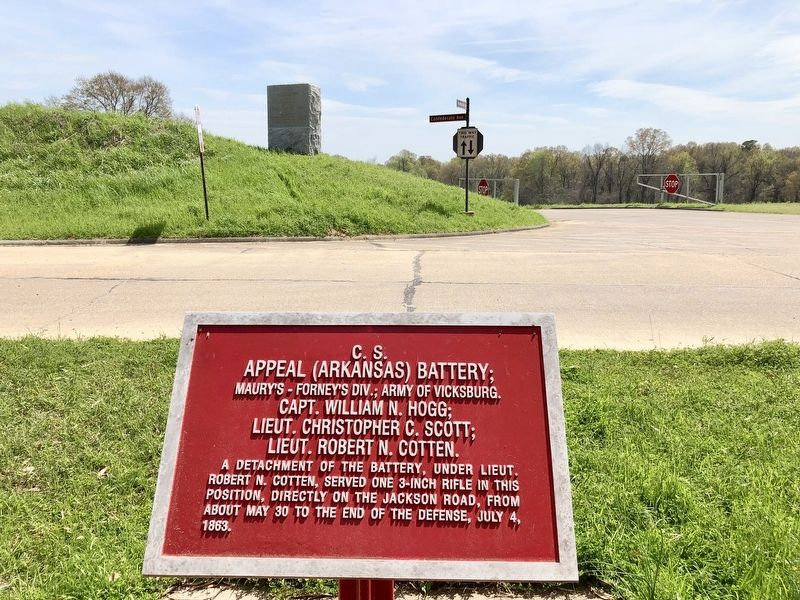 C.S. Appeal (Arkansas) Battery; marker looking east towards Pemberton Avenue. image. Click for full size.